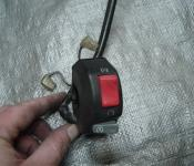 98-01 Yamaha R1 Kill/Starter Switch Controls