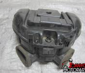 06-07 Suzuki GSXR 600 750 Air Box